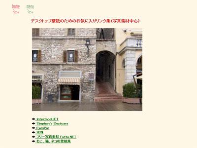 谷山浩子プライベートページ